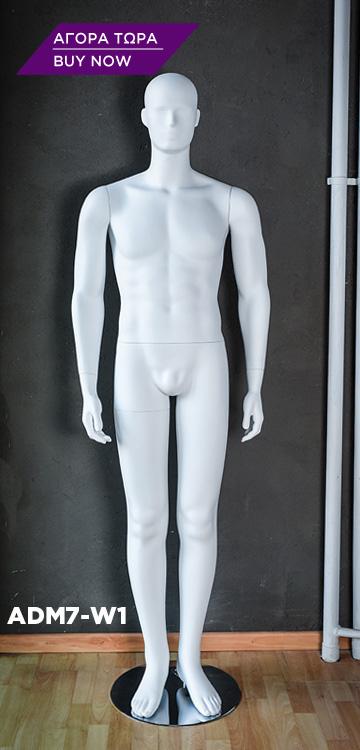 κούκλα βιτρίνας άσπρη