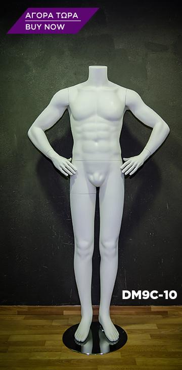 κούκλα χωρίς κεφάλι