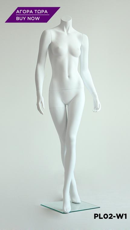 λευκή κούκλα