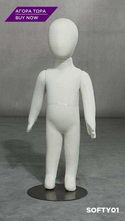 παιδική κούκλα